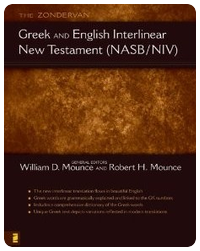 Greek and English Interlinear New Testament