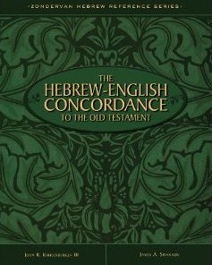 The Hebrew-English Concordance